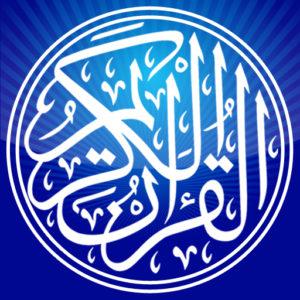 itajweed-quran-app